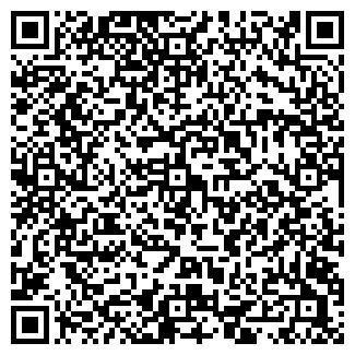QR-код с контактной информацией организации ПРЕМЬЕР ЭКСПО