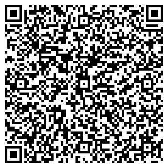 QR-код с контактной информацией организации МЕССЕ ДЮССЕЛЬДОРФ ГМБХ, ООО