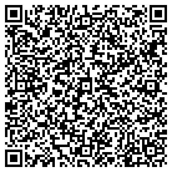 QR-код с контактной информацией организации КОНФЕРЕНЦ-ОТЕЛЬ МАСТЕР, ЧП
