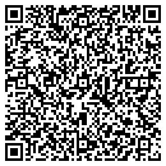 QR-код с контактной информацией организации ВОРТАН, ЧП