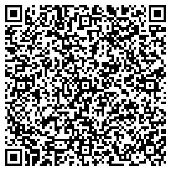 QR-код с контактной информацией организации ГОСПОДАР, ЭКСПО-ЦЕНТР, ООО
