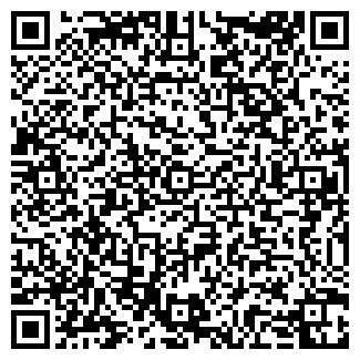 QR-код с контактной информацией организации ШИРОКО
