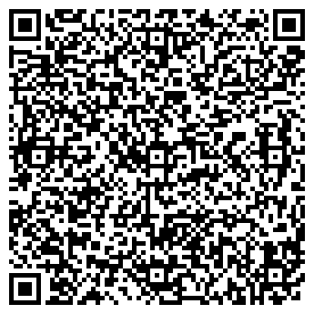 QR-код с контактной информацией организации АВТОДОРКОМПЛЕКС, ЗАО