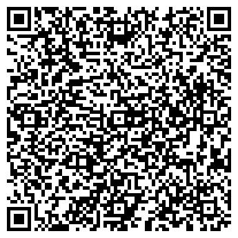 QR-код с контактной информацией организации БУЗОК, РЕКЛАМНОЕ АГЕНТСТВО, ООО