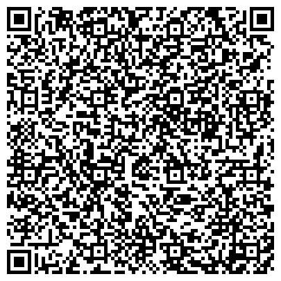 QR-код с контактной информацией организации СТЕНД, КИЕВСКИЙ ЭКСПЕРИМЕНТАЛЬНЫЙ МАШИНОСТРОИТЕЛЬНЫЙ ЗАВОД, ОАО