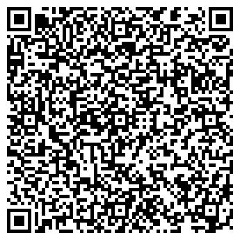 QR-код с контактной информацией организации ГОЛДЕН ГЕЙТ ЦЕНТР, ОАО