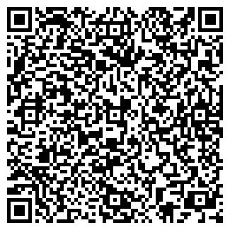 QR-код с контактной информацией организации NSP НСП