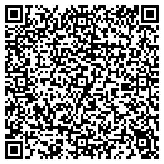 QR-код с контактной информацией организации MAXITRANS