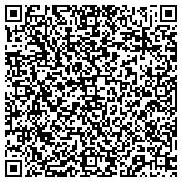 QR-код с контактной информацией организации FIRST LEGAL TRANSLATION AGENCY