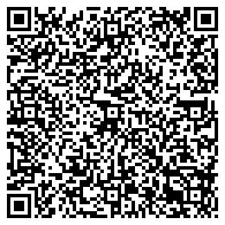 QR-код с контактной информацией организации А-СОЛЬ