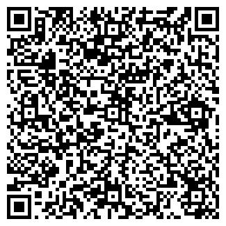 QR-код с контактной информацией организации ДИАЛОГ-КИЕВ, ООО