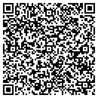 QR-код с контактной информацией организации АЗУРИТ-В