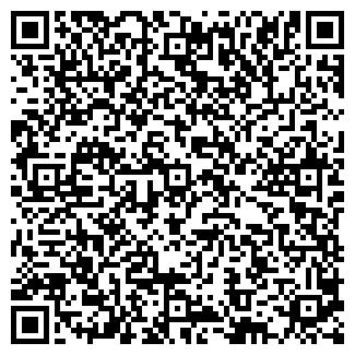 QR-код с контактной информацией организации WINPEAK UKRAINE
