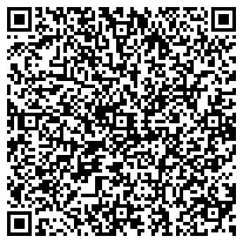 QR-код с контактной информацией организации ЮКРЕЙНИАН РЕКОРДЗ, ЧП