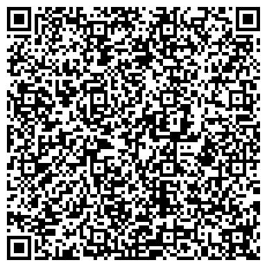 QR-код с контактной информацией организации ЭДЕМ, УКРАИНСКАЯ АКЦИОНЕРНАЯ СТРАХОВАЯ КОМПАНИЯ, ЗАО