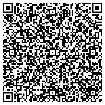 QR-код с контактной информацией организации УКРАИНСКАЯ АГРАРНАЯ ЛИЗИНГОВАЯ КОМПАНИЯ, ООО