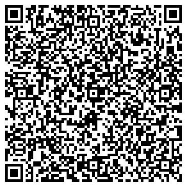 QR-код с контактной информацией организации СТС, ПРОИЗВОДСТВЕННО-КОММЕРЧЕСКАЯ КОМПАНИЯ, ЗАО