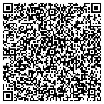 QR-код с контактной информацией организации СЛАВИНТУР, ТУРИСТИЧЕСКАЯ КОМПАНИЯ