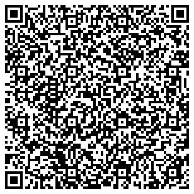 """QR-код с контактной информацией организации OAO """"ОТАВА"""" НАУЧНО-СЕРВИСНАЯ КОМПАНИЯ"""