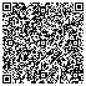 QR-код с контактной информацией организации ОСНОВА, ИЗДАТЕЛЬСТВО, ООО