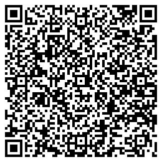 QR-код с контактной информацией организации ОЛВИКА