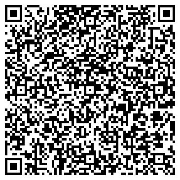 QR-код с контактной информацией организации НАЦИОНАЛЬНАЯ ТЕЛЕВИЗИОННАЯ КОМПАНИЯ УКРАИНЫ, ГП