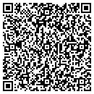 QR-код с контактной информацией организации ГПИ-5, ЗАО