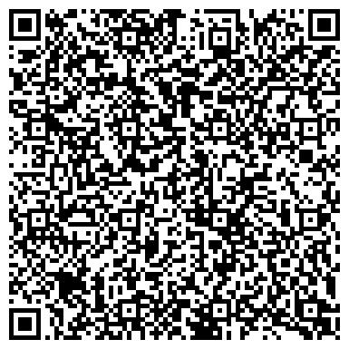 QR-код с контактной информацией организации ВСЕМИРНЫЕ ЦЕНТРЫ ВЗАИМООТНОШЕНИЙ, ТРЕНИНГОВАЯ КОМПАНИЯ