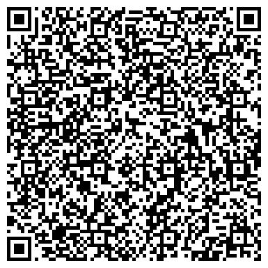 QR-код с контактной информацией организации БИ АЙ ЭМ, МЕЖДУНАРОДНАЯ АДВОКАТСКАЯ КОМПАНИЯ, ООО