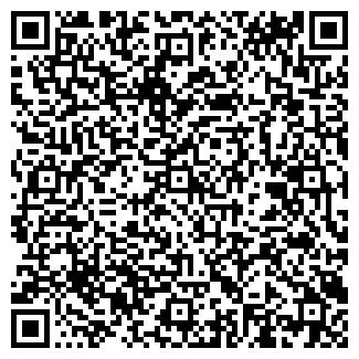 QR-код с контактной информацией организации UFAGRA