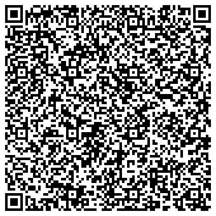 QR-код с контактной информацией организации АССОЦИАЦИЯ ПРОМЫШЛЕННЫХ ИССЛЕДОВАТЕЛЬСКИХ ОБЪЕДИНЕНИЙ ГЕРМАНИИ, ПРЕДСТАВИТЕЛЬСТВО В УКРАИНЕ