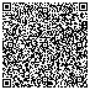 QR-код с контактной информацией организации АРМА, СТРАХОВАЯ КОМПАНИЯ, ЗАО