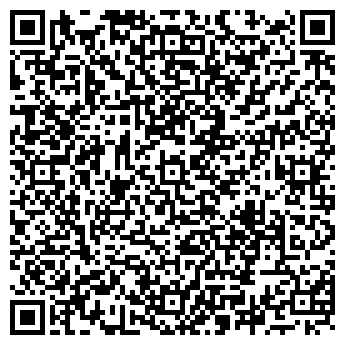 QR-код с контактной информацией организации ВАЛВОЛАЙН ТРЕЙД ОИЛ