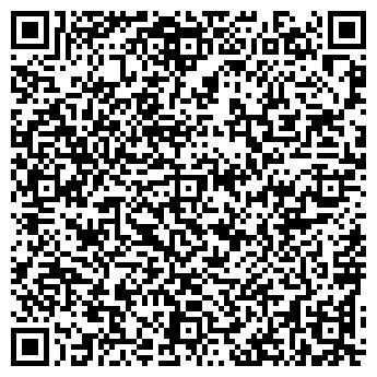 QR-код с контактной информацией организации S&T СОФТ-ТРОНИК, ДЧП