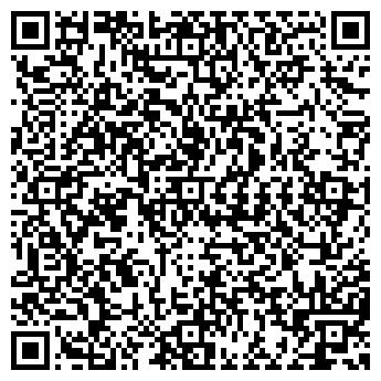 QR-код с контактной информацией организации PICA PICA, PR АГЕНСТВО