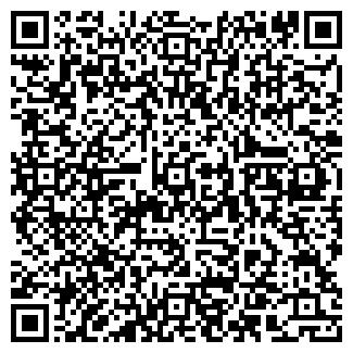 QR-код с контактной информацией организации HITECH.EXPERT