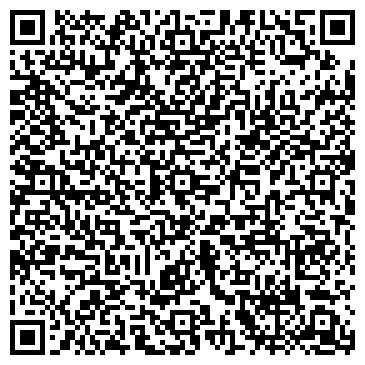 QR-код с контактной информацией организации FAST STEP, СЛУЖБА ДОСТАВКИ, ЧП