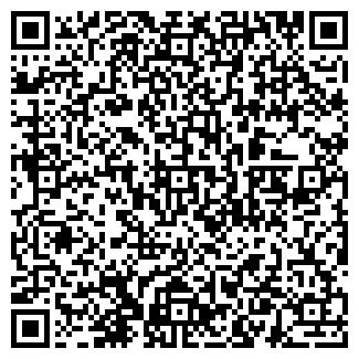 QR-код с контактной информацией организации ELCOMART NEWS
