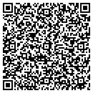 QR-код с контактной информацией организации ЭНТРИ, ООО