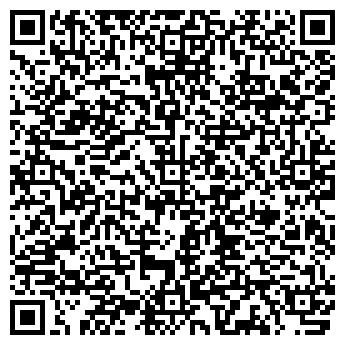 QR-код с контактной информацией организации УКРПРОМВНЕШЭКСПЕРТИЗА, ГП