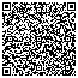 QR-код с контактной информацией организации МЕТА, ООО