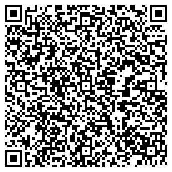 QR-код с контактной информацией организации ДЕНТАЛ ЭКСПРЕСС, ЖУРНАЛ