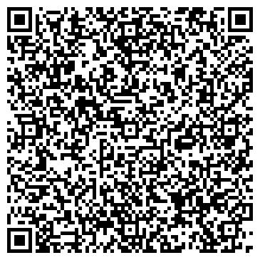 QR-код с контактной информацией организации ГОЛДЕН СТАФФ, РЕКРУТИНГОВОЕ АГЕНТСТВО, ЧП