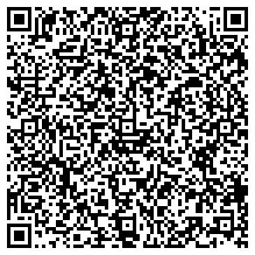QR-код с контактной информацией организации ГАЛИЦКИЕ КОНТРАКТЫ, ИЗДАТЕЛЬСКИЙ ДОМ