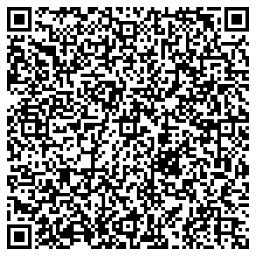 QR-код с контактной информацией организации БИЗНЕСИНФОРМЗАЩИТА ПРОФЕССИОНАЛ, ООО