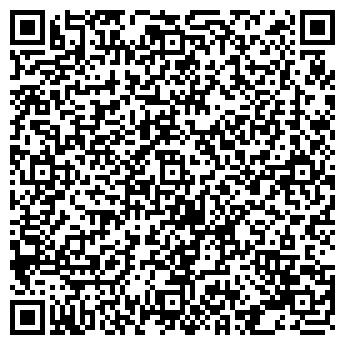 QR-код с контактной информацией организации СПРАВОЧНАЯ СЛУЖБА УКРАИНЫ