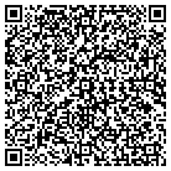 QR-код с контактной информацией организации ДОМА ИЗ СРУБА И БРУСА