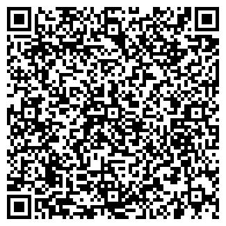 QR-код с контактной информацией организации PROFI SERVICE