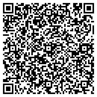 QR-код с контактной информацией организации БЕГУНОК