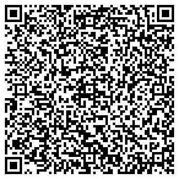 QR-код с контактной информацией организации ПРЕДПРИЯТИЕ СПЕЦИАЛЬНОЙ СВЯЗИ, ГП